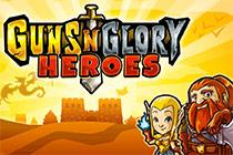 Guns'n' Glory Heroes