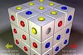 Cuberube