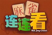 Mahjong Connect HD