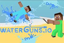 Waterguns.io